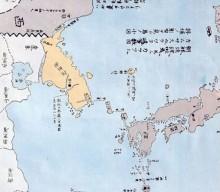 History of Dokdo