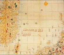 역사 지도