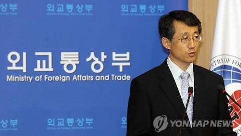 S. Korea to send back Japan PM's letter over Dokdo Thursday