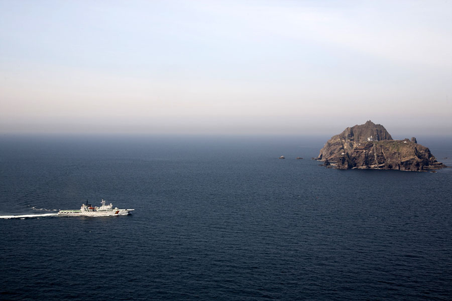 Dokdo-Guard ship