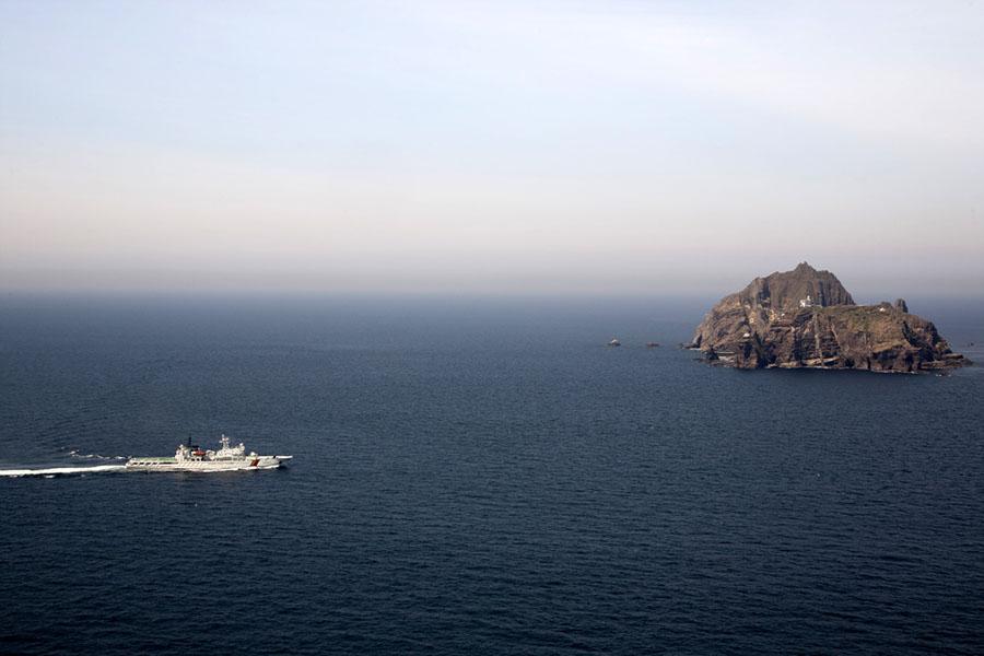 Dokdo-Guard ship
