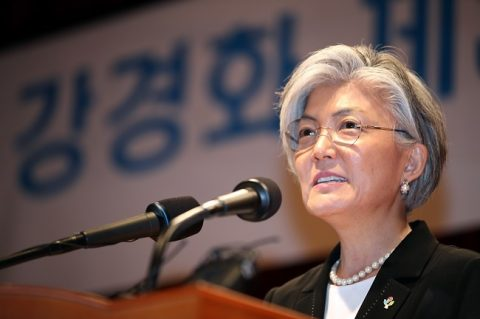 Seoul, Tokyo's top diplomats reaffirm stance on DOKDO