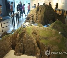(2nd LD) S. Korea strongly protests Japan's renewed claims to Dokdo