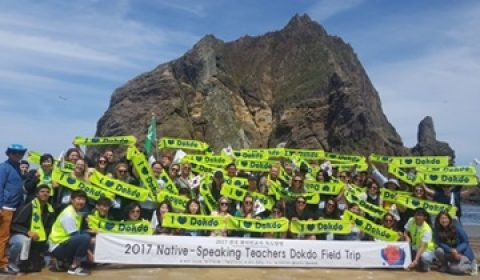 North Gyeongsang Invites 180 Foreign Teachers to Dokdo