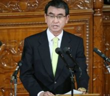 Korea voices strong protest over Japan's renewed territorial claims to Dokdo