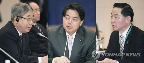 Seoul Urges Tokyo to Correct New School Guidelines