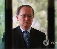 S. Korea Condemns Japan for Territorial Claim to Dokdo in Curriculum Guideline