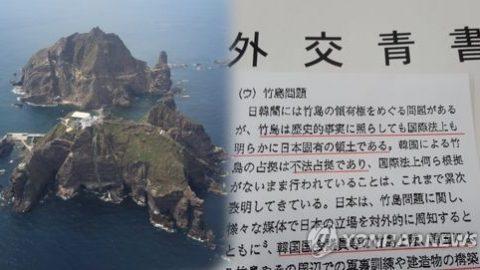 S. Korea denounces Japan's Dokdo claim