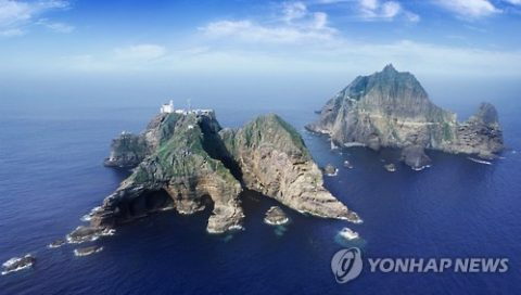 Dokdo's official land price rises 9.17 pct