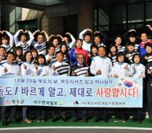 청도군, 독도의 날 기념 '독도사랑 캠페인'