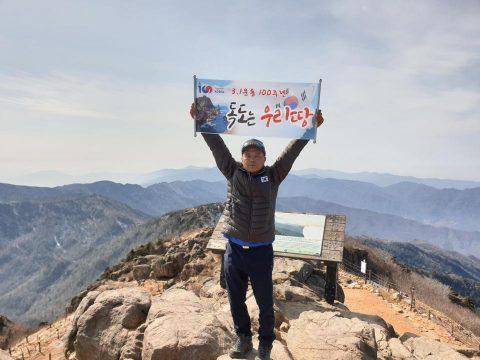 """충북소주 박지헌 부문장 """"독도는 우리 땅"""""""