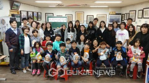 '어린이는 미래의 독도지킴이' 독도사랑회, 어린이날 기념행사